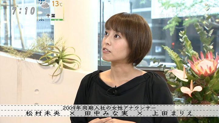 ueda20161127_05.jpg