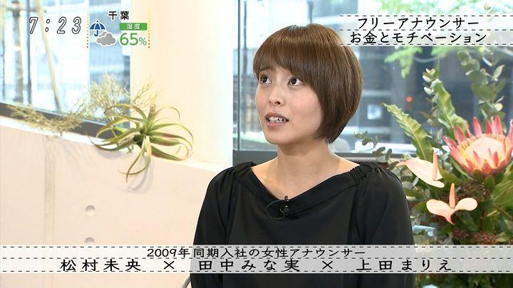 ueda20161127_06.jpg