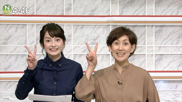 yamamotoerika20161110_04.jpg