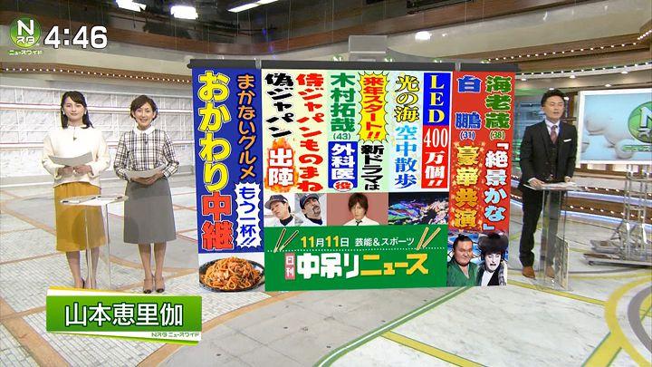 yamamotoerika20161111_01.jpg