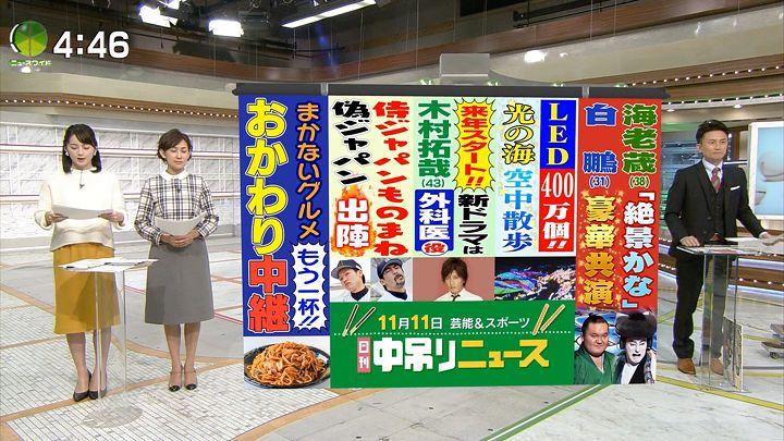 yamamotoerika20161111_02.jpg