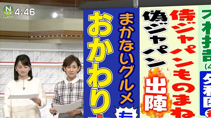 yamamotoerika20161111_03.jpg