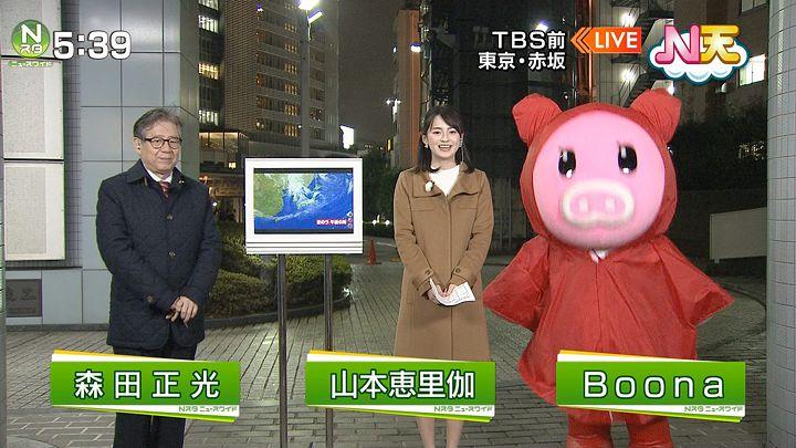 yamamotoerika20161111_05.jpg