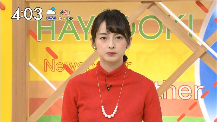 yamamotoerika20161114_02.jpg