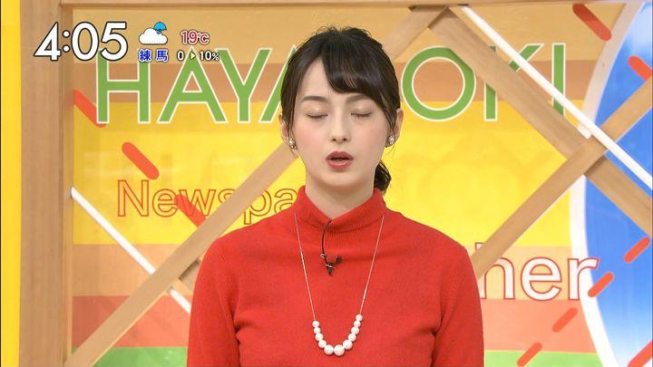 yamamotoerika20161114_03.jpg