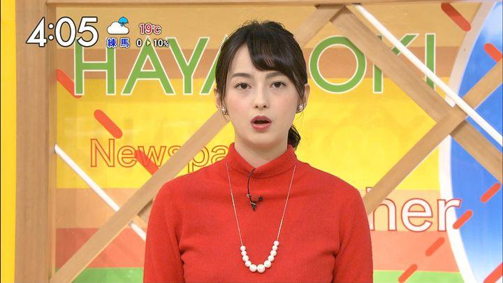 yamamotoerika20161114_04.jpg