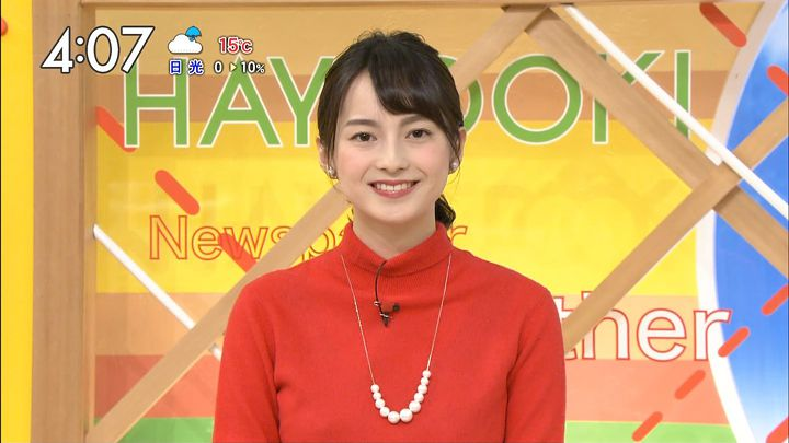 yamamotoerika20161114_08.jpg