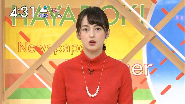 yamamotoerika20161114_12.jpg