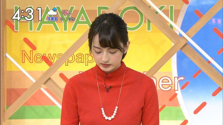 yamamotoerika20161114_13.jpg