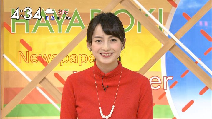 yamamotoerika20161114_14.jpg