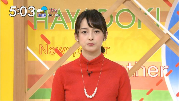 yamamotoerika20161114_18.jpg