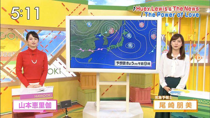 yamamotoerika20161114_19.jpg