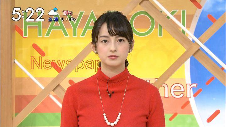 yamamotoerika20161114_21.jpg