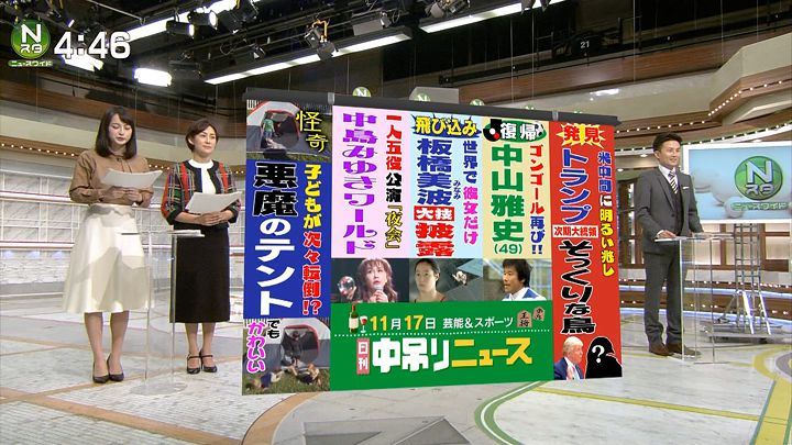 yamamotoerika20161117_02.jpg