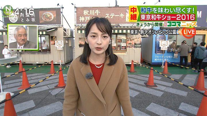 yamamotoerika20161118_02.jpg