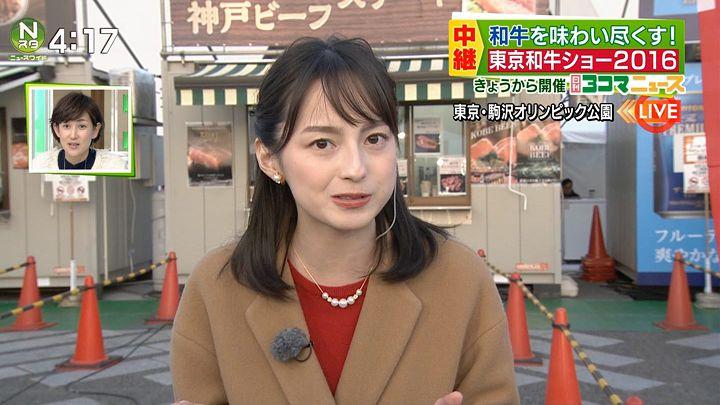 yamamotoerika20161118_12.jpg