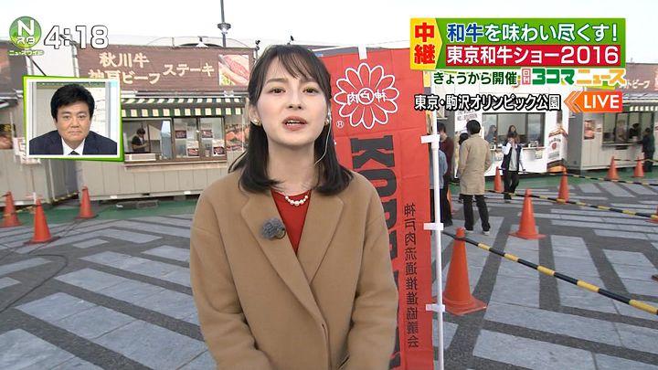 yamamotoerika20161118_13.jpg