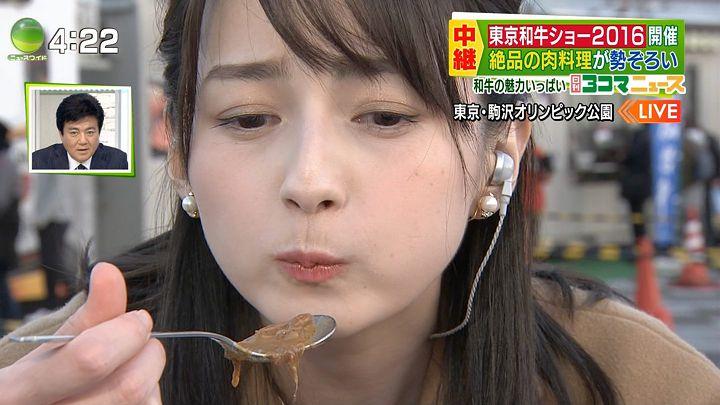 yamamotoerika20161118_32.jpg