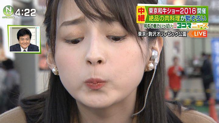 yamamotoerika20161118_33.jpg