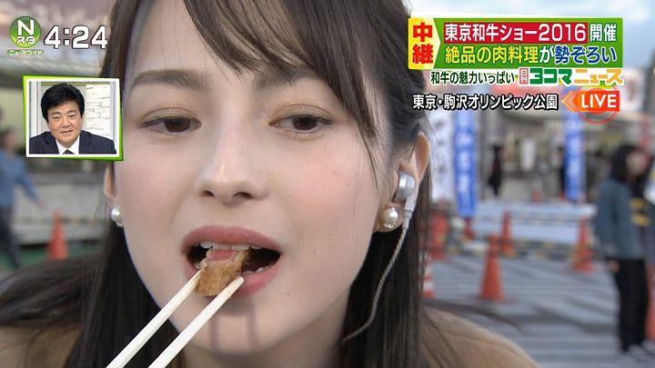 yamamotoerika20161118_46.jpg