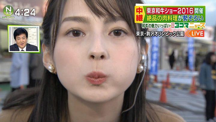 yamamotoerika20161118_51.jpg