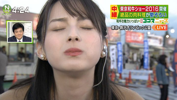 yamamotoerika20161118_52.jpg
