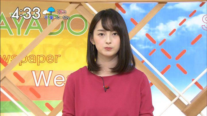 yamamotoerika20161121_11.jpg