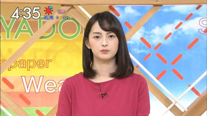 yamamotoerika20161121_12.jpg