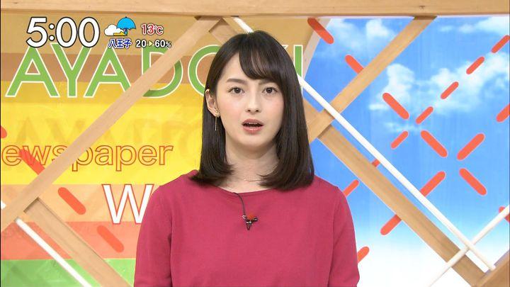 yamamotoerika20161121_14.jpg