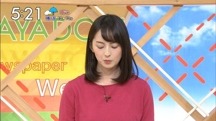 yamamotoerika20161121_17.jpg
