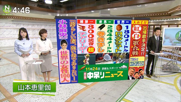 yamamotoerika20161124_01.jpg
