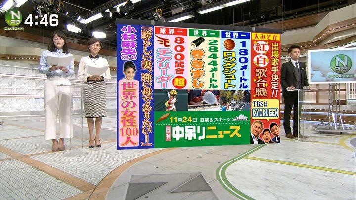 yamamotoerika20161124_02.jpg