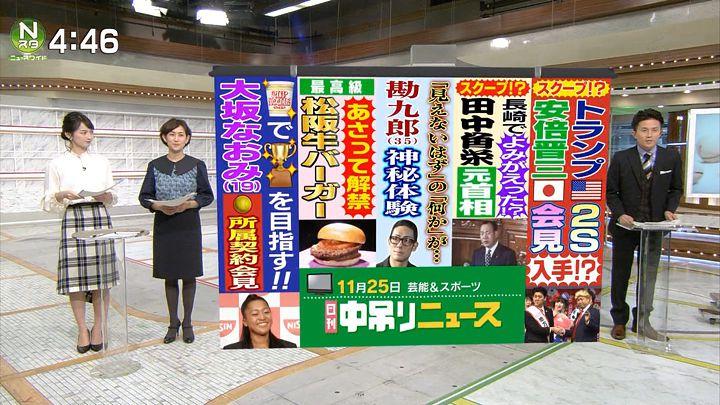 yamamotoerika20161125_03.jpg