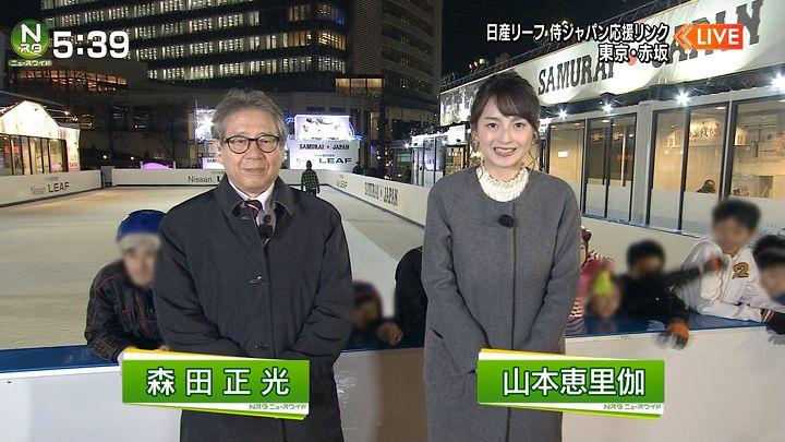 yamamotoerika20161125_04.jpg