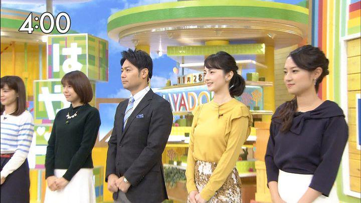 yamamotoerika20161128_01.jpg