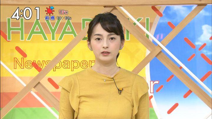 yamamotoerika20161128_04.jpg