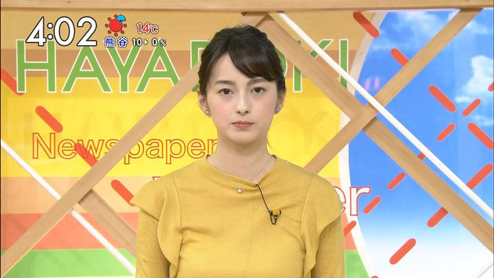 yamamotoerika20161128_05.jpg