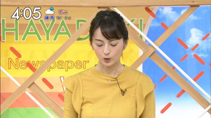 yamamotoerika20161128_06.jpg