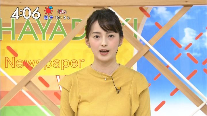 yamamotoerika20161128_07.jpg