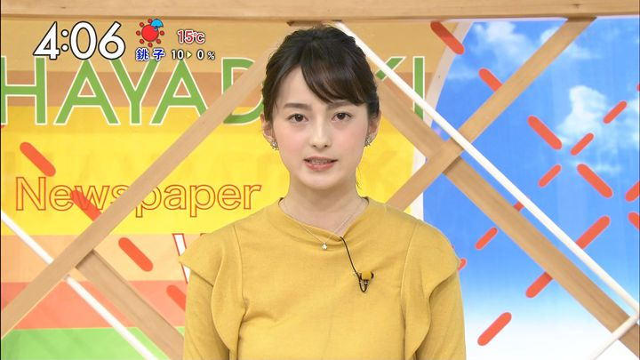 yamamotoerika20161128_08.jpg