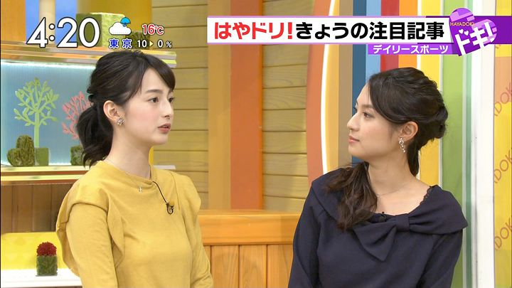 yamamotoerika20161128_13.jpg
