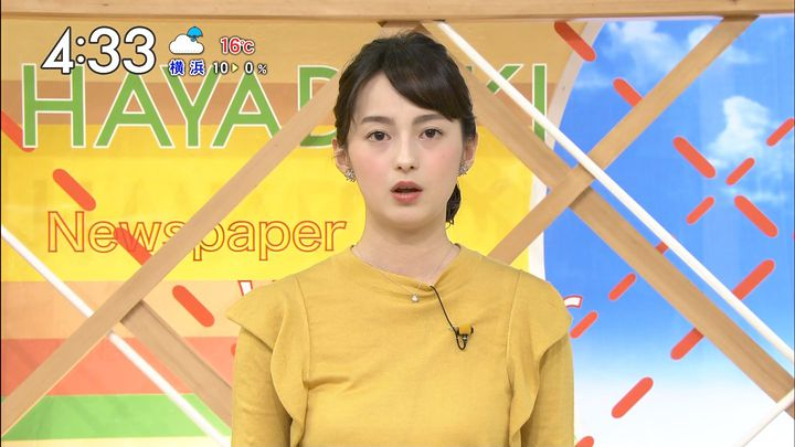 yamamotoerika20161128_16.jpg