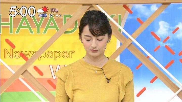 yamamotoerika20161128_18.jpg
