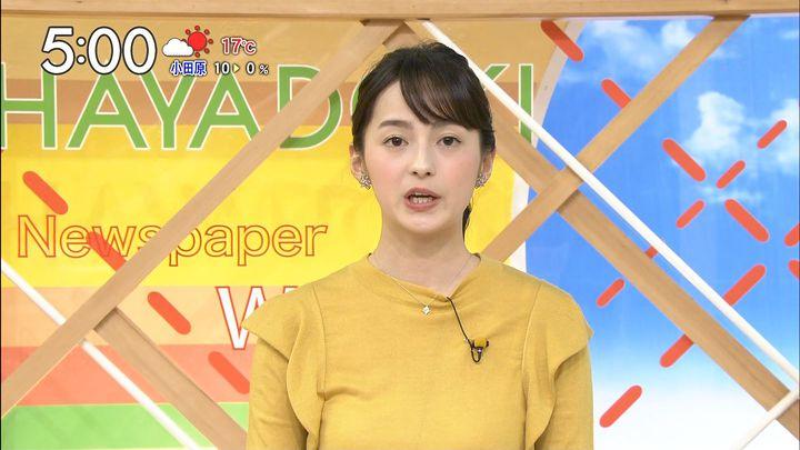 yamamotoerika20161128_19.jpg