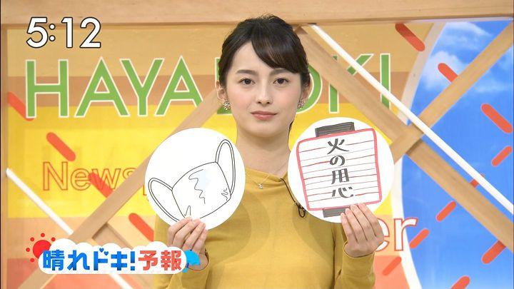 yamamotoerika20161128_20.jpg