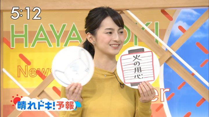yamamotoerika20161128_21.jpg