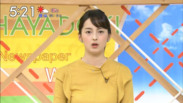 yamamotoerika20161128_22.jpg