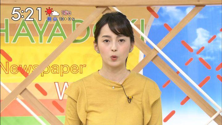 yamamotoerika20161128_23.jpg
