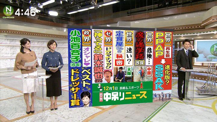 yamamotoerika20161201_02.jpg