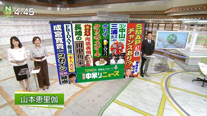 yamamotoerika20161202_01.jpg